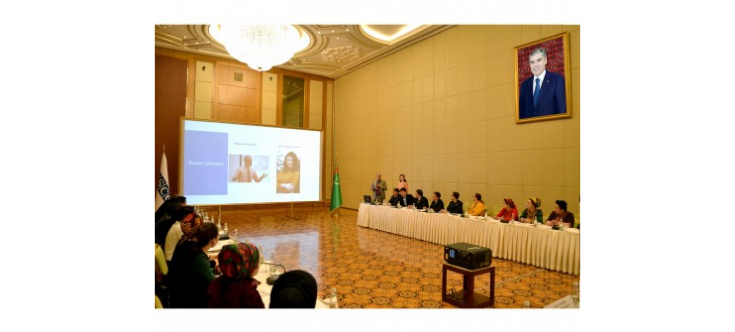 SEMINAR ON COLLABORATION BETWEEN THE STATE AUTHORITIES AND MASS MEDIA HAS STARTED IN ASHGABAT